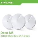 【免運費】TP-LINK Deco M5...