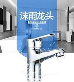 全銅單孔臺盆洗手盆龍頭衛生間浴室柜冷熱水龍頭洗臉盆面盆混水閥