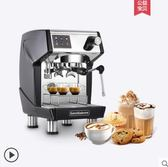 半自動家商用咖啡機花式意式手動現磨蒸汽壹體機LX220v爾碩數位3c