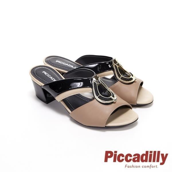 【南紡購物中心】Piccadilly 水滴型金釦三色拚接中跟方跟涼拖鞋 黑底+奶茶色(另有奶茶底+白)