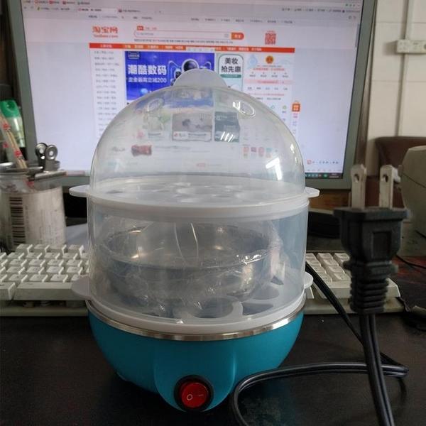 現貨 110v小家電煮蛋器自動斷電蒸蛋器美國加拿大台灣出國留學旅游用 DF 萬聖節狂歡