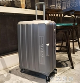 行李箱超大32寸大號拉桿箱出版留學托運旅行箱萬向輪 小艾時尚.NMS