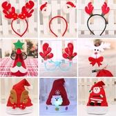 聖誕節裝飾品兒童禮物小禮品裝扮發箍頭飾雪人鹿角頭箍帽子飾品 草莓妞妞