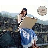 椴木對開畫板美術繪畫2K畫板畫架實木素描寫生大木質繪圖板 【全館免運】
