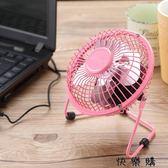 辦公室電腦桌面靜音電扇迷你型台扇
