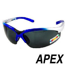 APEX 908偏光眼鏡-藍銀 戶外 自行車