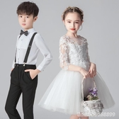 花童禮服 花童婚禮服女童公主裙兒童禮服合唱演出服套裝男小女孩鋼琴表演服 城市科技