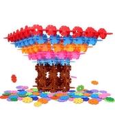 雪花片雪花片積木拼插男女孩兒童1-2-3-6-7周歲兒童益智力塑料拼裝玩具