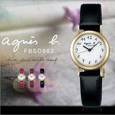 【人文行旅】Agnes b. | 法國簡約雅痞 FBSD963 太陽能時尚腕錶
