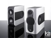 新竹名展音響 德國Kii audio  超高品牌kii three 主動式書架喇叭/對 客訂顏色