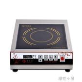 海智達商用電磁爐3500W電磁灶大功率平面電磁爐3.5KW煲湯爐電爐灶QM『櫻花小屋』