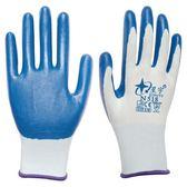 星宇手套N518浸膠勞保手套耐磨丁腈加厚防水防油機械工作手套薄款  極有家