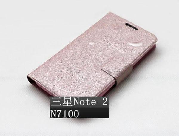 note 2 免運  三星Note 2 N7100 摩絲女孩支架 保護套