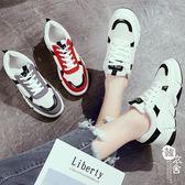運動鞋 - 女鞋運動鞋女百搭的鞋子單鞋【韓衣舍】