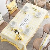 時尚可愛空間餐桌布 茶几布 隔熱墊 鍋墊 杯墊 餐桌巾556 (110*110cm)