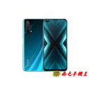 〝南屯手機王〞realme X3 8G / 128GB 高通855+ 處理器【免運費宅配到家】