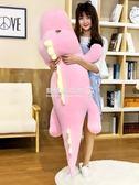 可愛恐龍毛絨玩具大號公仔娃娃韓國抱枕搞怪睡覺懶人超萌玩偶女孩igo 『歐韓流行館』