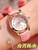 兒童手錶女夜光防水中小學生初中生女生女孩小清新韓版簡約電子錶