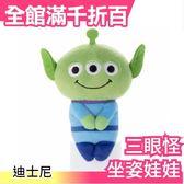 【小福部屋】【三眼怪】日本 正版 迪士尼 玩具總動員 坐姿娃娃 可愛 玩偶 生日禮物【新品上架】