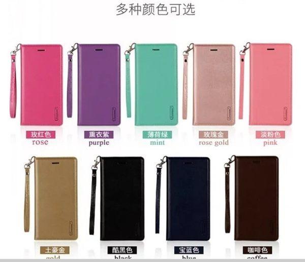 King*Shop~韓曼小米MAX手機殼紅米Note4/4X保護套商務翻蓋皮套紅米4X