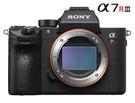 ★相機王★Sony A7R III Bo...