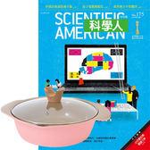 《科學人》1年12期 贈 頂尖廚師TOP CHEF玫瑰鑄造不沾萬用鍋24cm(適用電磁爐)