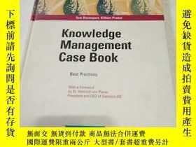 二手書博民逛書店Knowledge罕見Management Case Book(