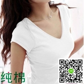 短袖 韓版純棉短袖T恤女款夏裝修身v領打底衫緊身半袖體桖白色素色女裝 小宅女