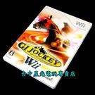 【Wii原版片 可刷卡】☆ 冠軍騎師 騎師之道&風速神駒 ☆【純日版 中古二手商品】台中星光電玩