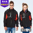 【AS1130】美式拼接彈性軟殼防潑水保暖外套 (黑橘)●樂活衣庫