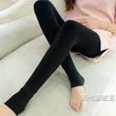 (限時88折)刷毛加厚打底褲女士冬季外穿高腰顯瘦保暖褲子一體褲秋款黑色長褲