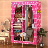 衣櫃 寢室簡易布衣櫃家用經濟型組裝簡約現代衣櫥省空間實木宿舍小櫃子 YYJ 歌莉婭