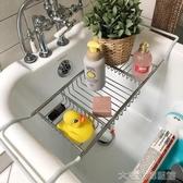 浴缸置物架浴缸置物架不銹鋼伸防滑縮北歐輕奢浴缸架ins酒店浴缸裝飾泡澡架YJT 【快速出貨】