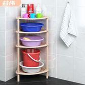浴室置物架衛生間臉盆架洗手間塑料廁所儲物