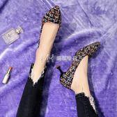 高跟鞋  尖頭淺口細跟單鞋女性感氣質顯瘦針織拼色高跟鞋女  瑪奇哈朵