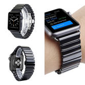 Apple Watch2/1 陶瓷手錶帶 男女 38mm 42mm錶帶 一代二代通用 陶瓷錶帶 腕帶 Watch3