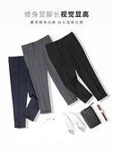 西褲男士修身商務正裝冬季休閒黑色西服長褲子小腳灰色九分小西褲 中秋特惠