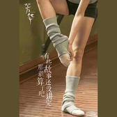 護小腿護膝護腳踝毛線襪套舞蹈瑜伽運動保暖加厚毛護腿 居享優品