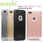 【A Shop】 Moshi Armour iPhone 7 Plus超薄鋁製保護背殼-5色