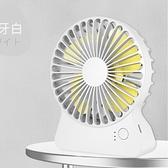 usb小風扇迷你便攜式隨身小型靜音可充電宿舍大風力辦公室桌面上 阿卡娜