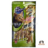 【寵物王國】魔法村Pet Village/PV貓專用化毛配方慕斯泥(鮪魚+鮭魚)14gx4入