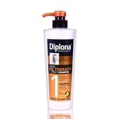德國Diplona專業沙龍級摩洛哥堅果洗髮乳 600ml (不含矽靈) 效期2021.09【淨妍美肌】
