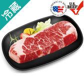 美國特選級(US.CHOICE)霜降牛排3盒(350g±5%/盒)【愛買冷藏】