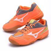 樂買網 MIZUNO 18FW 入門款 男排羽球鞋 GATE SKY系列 D楦 71GA174054