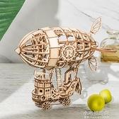 拼圖手工DIY拼裝模型玩具南瓜馬車飛艇留聲機益智玩具