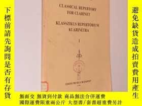二手書博民逛書店CLASSICAL罕見REPERTORY FOR CLARINET 巴拉薩: 古典單簧管保留曲目 第一冊(大16開
