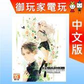 ★御玩家★預購 PS4 十三機兵防衛圏 Music and Art Clips 發售日3/14