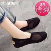 布鞋女夏平底懶人鞋一腳蹬休閒鞋學生帆布鞋 快速出貨