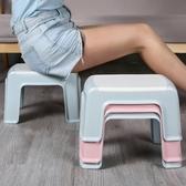 家用塑膠小板凳客廳換鞋凳加厚防滑踩腳凳寶寶茶幾矮凳子浴室板凳   ATF伊衫風尚