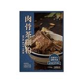 和秋 肉骨茶細粉(450g)【小三美日】※禁空運